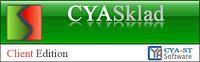 Программа CYA-ST Trade / Торговля и склад
