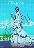 Схема для вышивки бисером Город-курорт. Геленджик КМР 4147