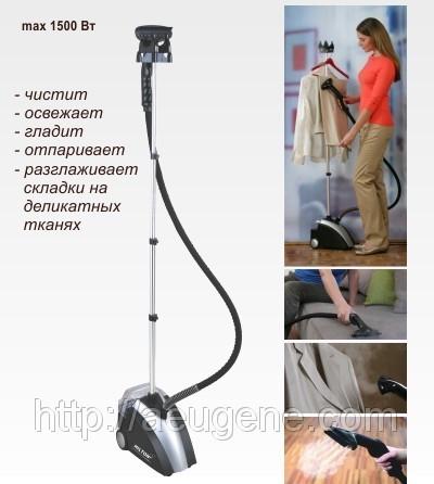 Вертикальный паровой утюг / отпариватель HILTON HGS 2864 - Магазин бытовой техники АЮджин в Киеве