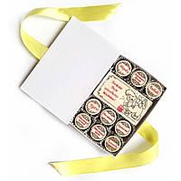 """Подарки для женщин. Подарочный набор конфет """"С Днем Рождения"""""""