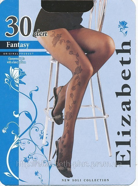 Колготки «Elizabeth» 30 den. fantasy Nero р.2 (Арт. 00125/013)