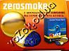 Терапевтические биомагниты средство против курения ZeroSmoke (Зеро Смок) цвет золото купить в Украине