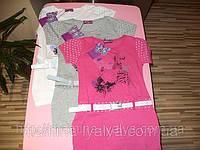 Трикотажная туника для девочек 140-164 см