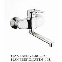 Смеситель для кухни/умывальник Haiba Hansberg настенный 005