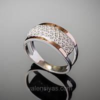 Серебряное кольцо c золотыми пластинами и усыпкой мелких фианитов