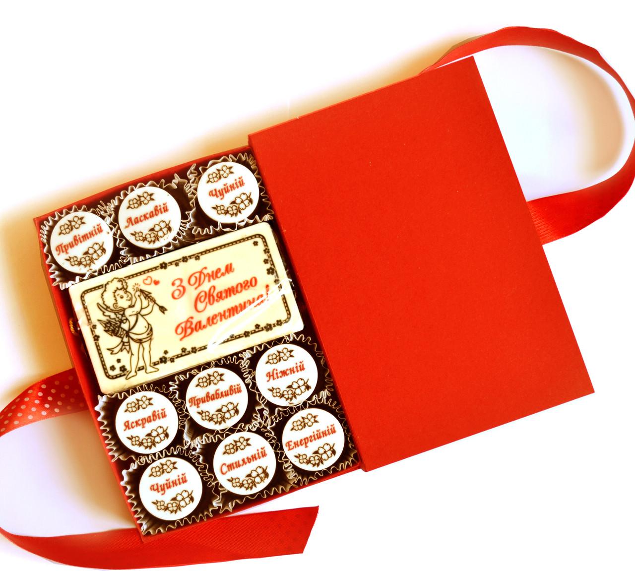 Подарки для любимых в украине