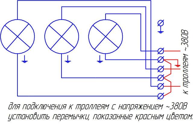 69612079_w640_h2048_ss3_40_380v_bez_rezistorov.jpg?PIMAGE_ID=69612079