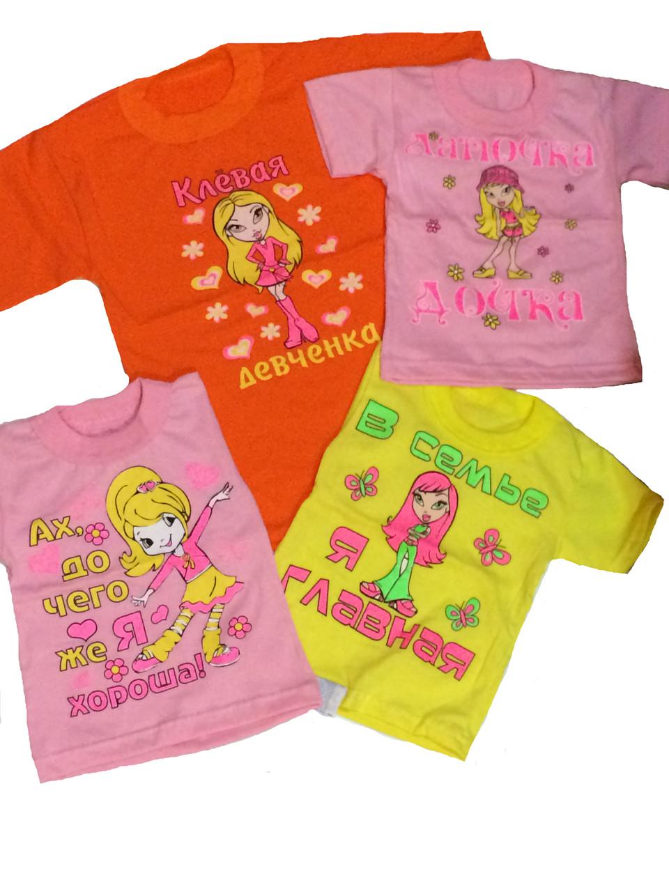 футболки оптом футболки с шелкографией