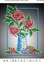 """Схема для вышивки бисером """"Ваза с розами""""."""