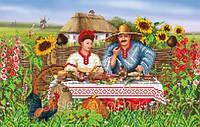 """Схема для вышивки бисером """"Welcome to Ukraine!"""""""
