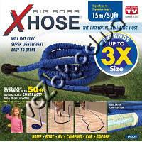 Шланг для полива Xhose (Magic Hose) 50ft (15 метров + насадка-распылитель)