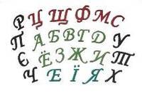 """Вырубка для мастики""""Славянский алфавит""""Англия(код 02637)"""