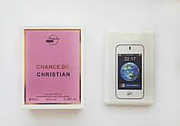 Минипарфюм Christian de Chance - реплика Chanel Chance (Шанель Шанс)