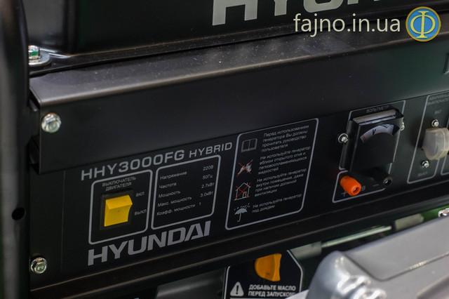 Комбинированый генератор газ бензин Hyundai HHY 3000 FG фото 5