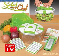 Multi Salad Chef, фото 1