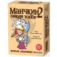 Игра настольная Мир Хобби Манчкин-2. Дикий Топор 1114