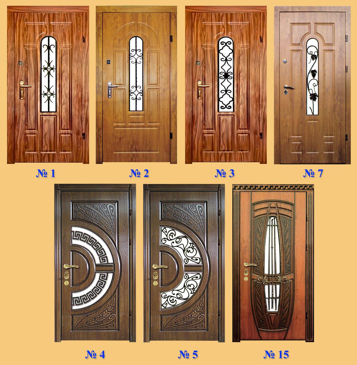 стоимость стальных входных дверей со стеклом