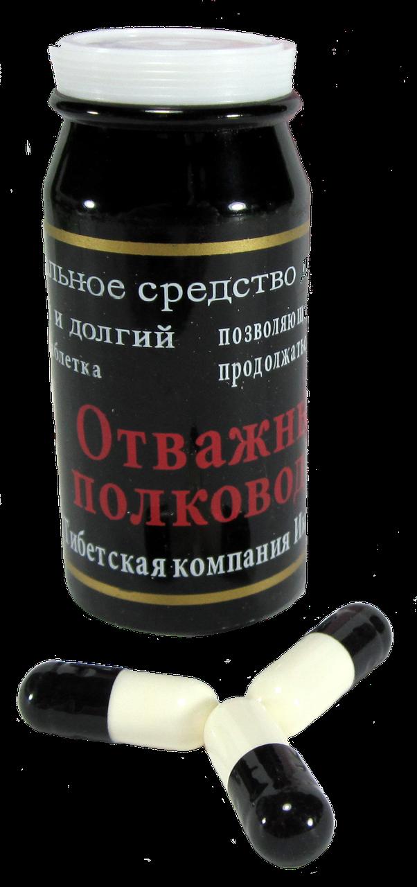 Гомеопатические препараты для потенции