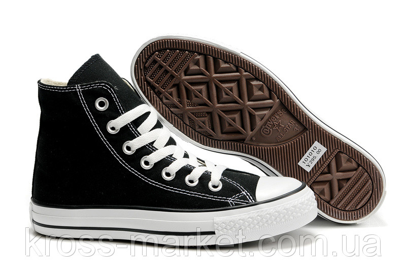 Converse All Stars Outlet Online Shop  Buy Converse Shoes