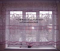Тюль до подоконника Венеция с розовыми вставками