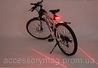Задний вело габарит, фара , мигалка, лазерная подсветка