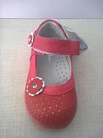 Туфельки для девочки 23