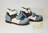 Туфли ортопедические для мальчика Екоби (ECOBY) 109 B (20-32 р.)