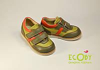 Туфли ортопедические для мальчика Екоби (ECOBY), фото 1