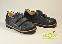 Туфли ортопедические для мальчика Екоби (ECOBY)