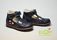 Туфли ортопедические для мальчика Екоби (ECOBY)  (20-32 р.)