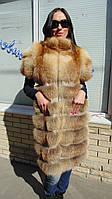 Шуба куртка из лисы
