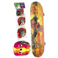 Скейт детский для катания с защитой и шлемом 13013