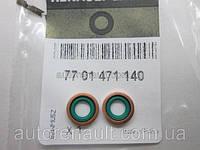 Уплотнительные кольца трубки впуска масла в турбину на Рено Трафик 01-> 1.9dCi / 2.5dci — Renault - 7701471140