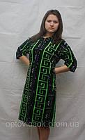 Халаты велюровые больших размеров Candan