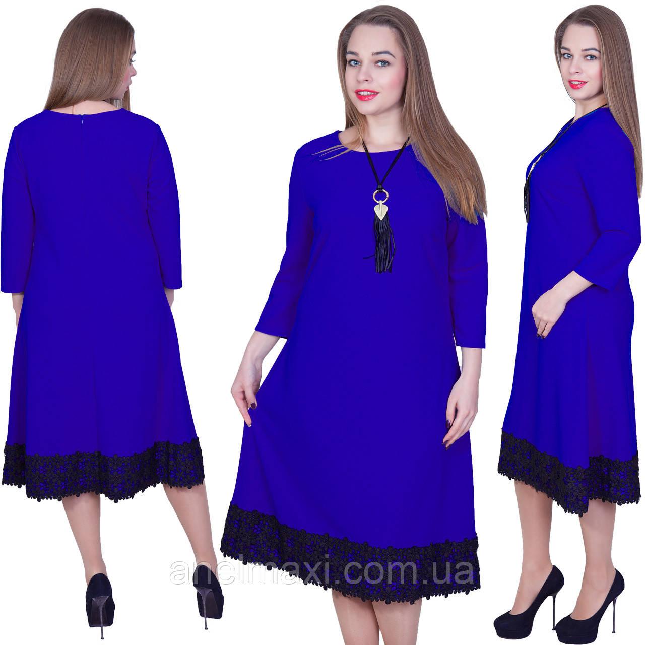 Платье 50 52 размера нарядное