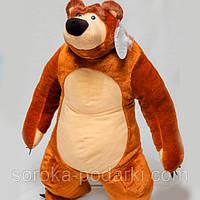 Маша и медведь мягкая игрушка мишка 75 см