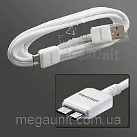 Кабель USB 3.0 для Samsung Galaxy Note 3 / S5 (N9000/G900)