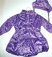 Куртка, плащ весенний для девочки рост 86 см. производитель Украина, Купить в Киеве