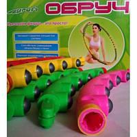 Обруч массажный Хула-Хуп Massage Hoop