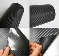 Матовая пленка под карбон с эффектом 3D, черная