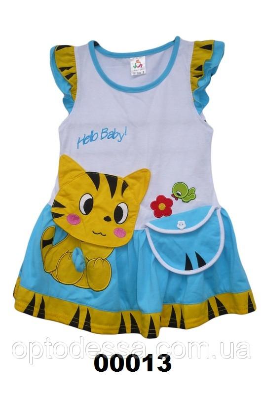 Детская Одежда Оптом Из Тайланда От Производителя