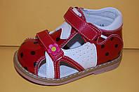 Детские сандалии артикул 5723   21,25 р