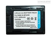 Аккумулятор для видеокамеры Samsung IA-BP420E, 4200 mAh.