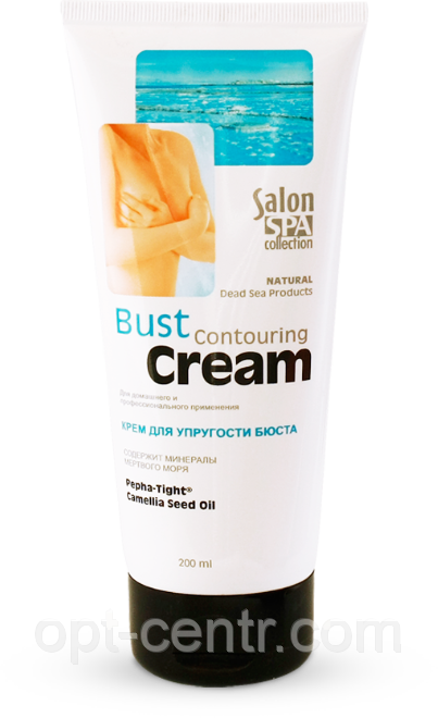 bust salon spa купить