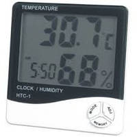 Цифровой термометр часы гигрометр LCD 3 в 1, комнатный термометр