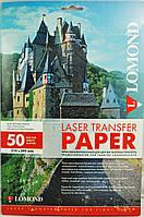 Фотобумага LOMOND термотрансфер для светлых 140g, A4*50 (для лазерной печати)