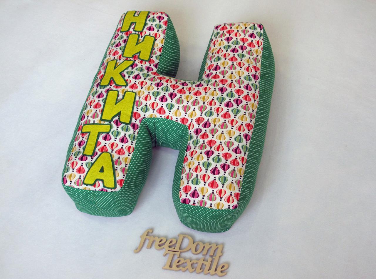 Объемные буквы подушки своими руками выкройки буква к