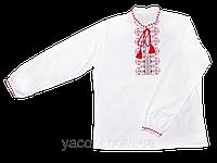 Рубаха вышиванка народная школьная мальчику , выпускнику