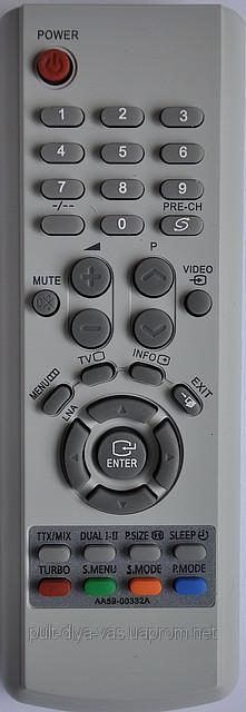 Пульт к телевизору SAMSUNG