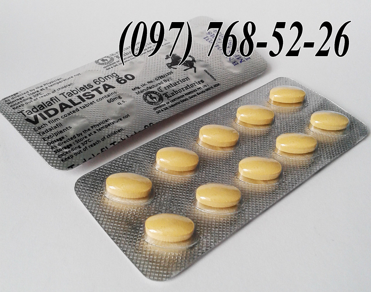 Tadalafil Cialis From India Sale